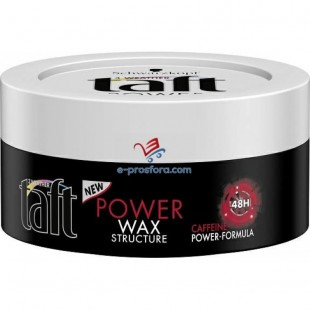 Taft Power juuksevaha 75ml